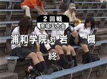 TVで放送されてしまった同級生のオナネタ!甲子園で応援する女子●生のハプニング画像がエロいぃぃぃ!!