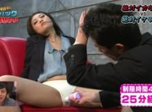 【放送事故】俺がテレビの前で勃起してしまったハプニング画像貼ってくwwww