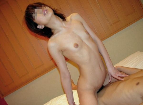eroangle3835_01