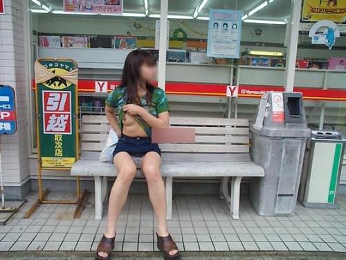 eroangle4104_07