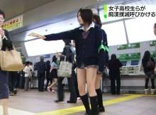 【JK盗撮】パンチラって言えばやっぱ女子高生が最高だよなwwwいろんなJKのパンチラ画像貼ってくwww