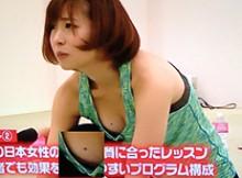 知的な女子アナがたわわなおっぱいを披露しちゃった放送事故www(TVキャプ画像23枚)