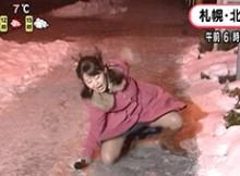 大家彩香アナが番組生放送中に雪道で転んでパンチラを披露www(画像+GIF30枚)