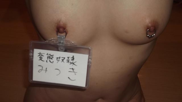 eroangle5345_14