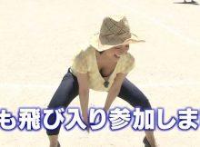 【女子アナ胸チラエロ画像】テレビの前でガッツリ谷間を露出しちゃう女子アナさんwwwいくらなんでも見せすぎだろwww