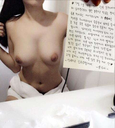 【韓国人自撮りエロ画像】韓国のメンヘラはレベルが違うなwwwガチ素人韓国人の自撮りヌードがすげーwww その8