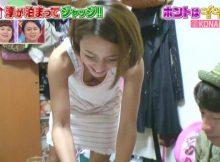 【TV胸チラエロ画像】テレビでまる見えになるアイドルや女子アナさんの谷間…いったい事務所はなにを考えてんだ!?(15枚)