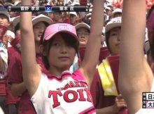 【腋フェチ画像】女子高生の腋が無修正でTV放送される…甲子園中継がもはや変態番組だなwwwww