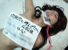 【調教エロ画像】こんな画像が一生ネットをさまようとか…ご両親にお見せしたい娘さんの肉便器調教された事後画像wwww