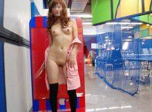 【店内露出】どうせ裸になるなら人が近くに居たほうが楽しい!?店内露出でテンションあがっちゃう変態娘www