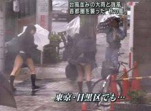 【台風パンチラエロ画像】今年の台風はどうなるのだろう…不謹慎でも期待してしまう台風中継のエッチなハプニング画像