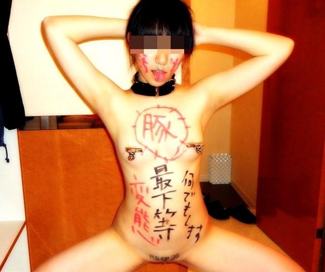 【肉便器エロ画像】なんで生きてるんですか!?ご両親に見せつけたい肉便器に堕ちた女の子…落書きされた素人娘 その2