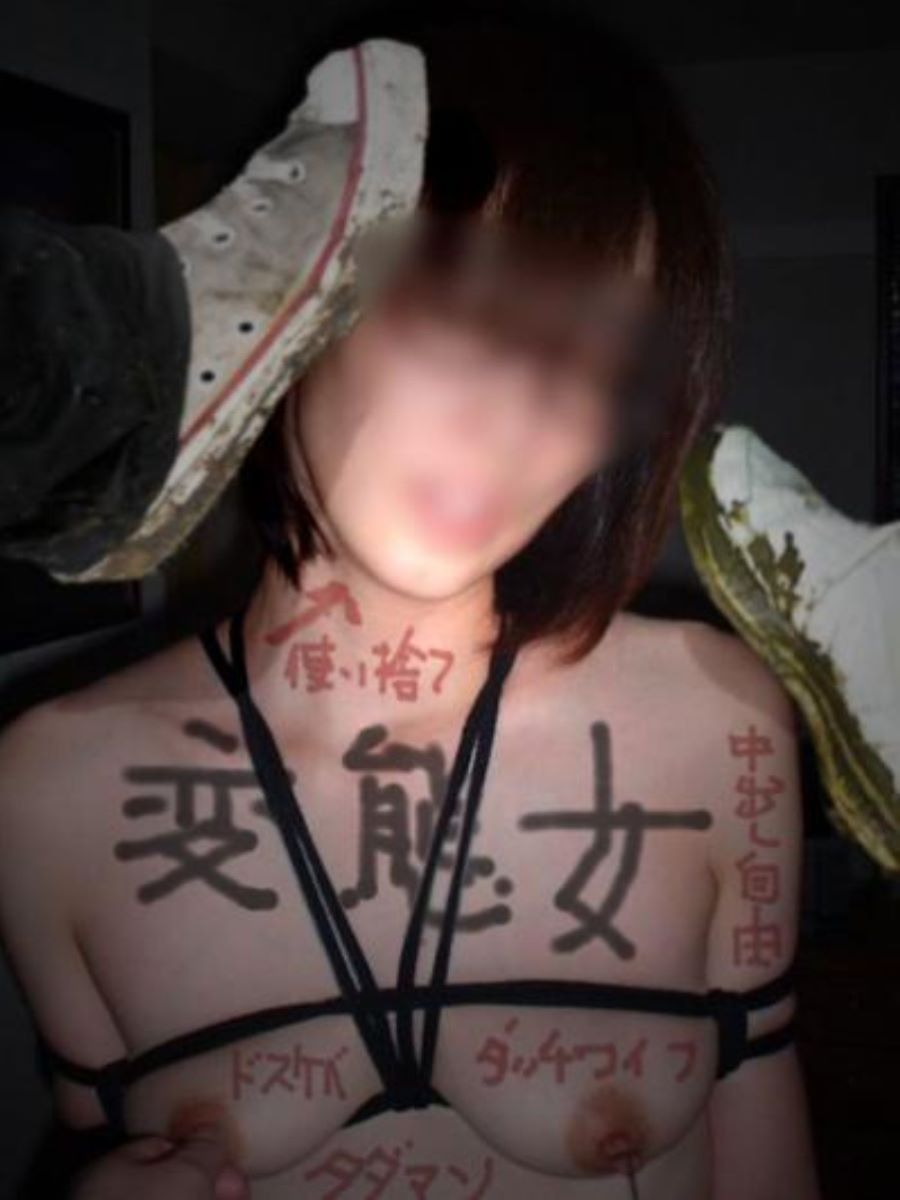 【肉便器エロ画像】なんで生きてるんですか!?ご両親に見せつけたい肉便器に堕ちた女の子…落書きされた素人娘 その10